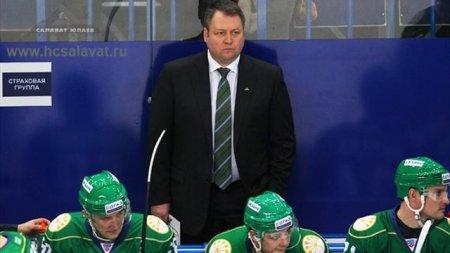 Юрзинов отметил характер «Салавата» в матче со «Слованом»